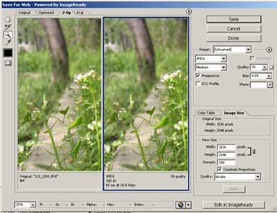 روش پیشرفته آمادهسازی تصویر برای انتشار در وب