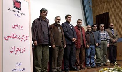 انتخابات انجمن عکاسان بحران