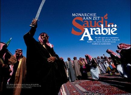 عربستان از دوربین رضا دقتی