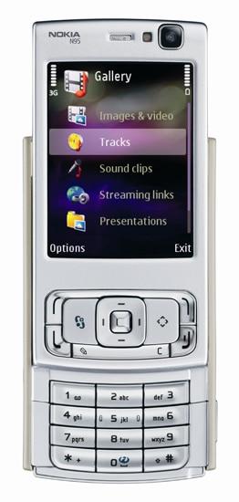 معرفی محصول- تلفن همراه جدید نوکیا N95