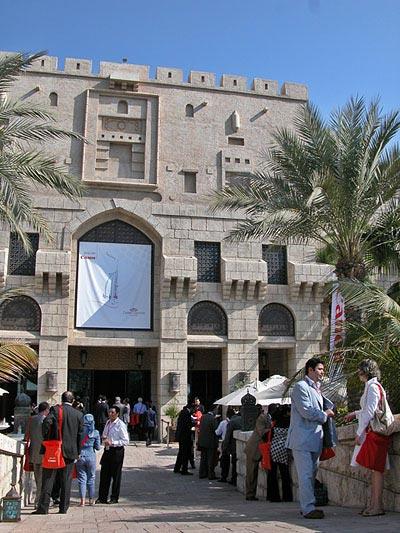 برگزاری همایش نمایندگیهای فعال کانن خاورمیانه در دوبی