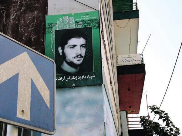 ۱.شهدای خیابان فلسطین