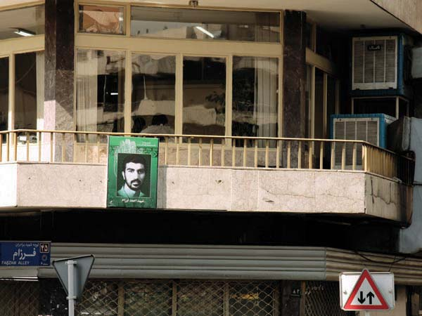 ۲٫شهدای خیابان فلسطین
