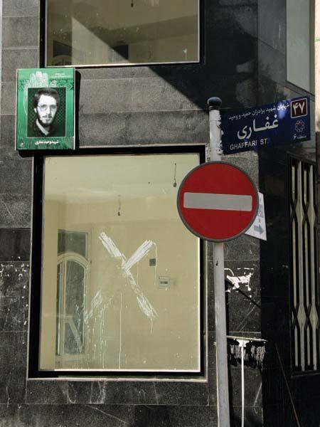 ۳.شهدای خیابان فلسطین