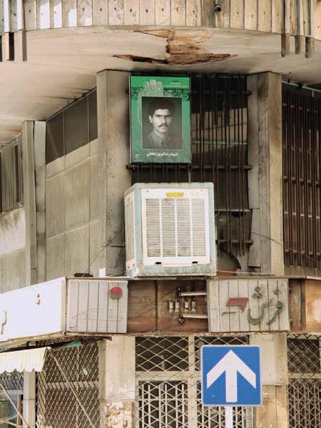 ۵.شهدای خیابان فلسطین