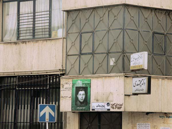 ۶.شهدای خیابان فلسطین