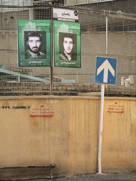 ۷.شهدای خیابان فلسطین