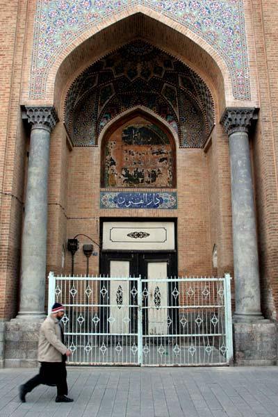 رضا عزیزی، مدرسه دارالفنون،خیابان ناصر خسرو،مهر۱۳۸۶
