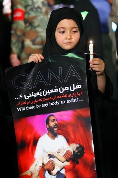 محمد نوروزی،بیاد هم بازیم،میدان فلسطین