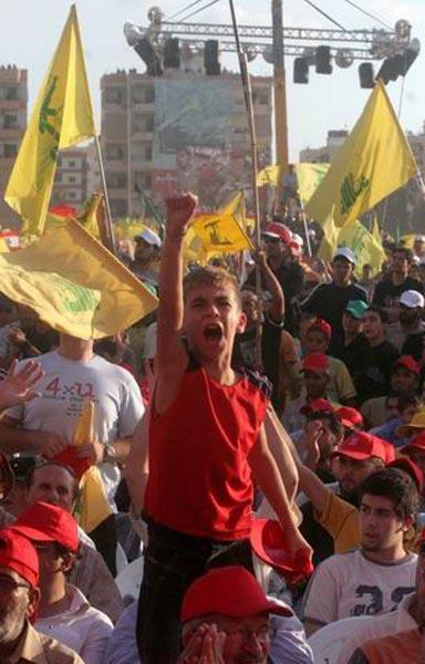 یلدا معیری،فریاد، لبنان