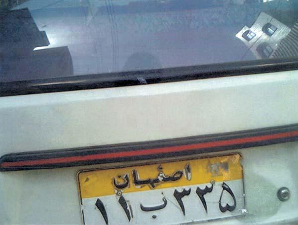 محمددرخشنده،۱۰ ساله،تهران،بدون عنوان