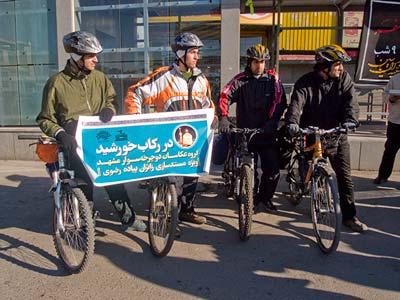 سفر گروه عکاسان دوچرخهسوار مشهد