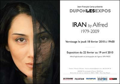 نمایشگاه عکس آلفرد یعقوبزاده در پاریس