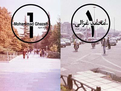 ماهنامه دیده، برای عکاسی معاصر ایران