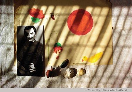 نمایشگاه گروهی به یاد بهمنجلالی در گالریفروهر