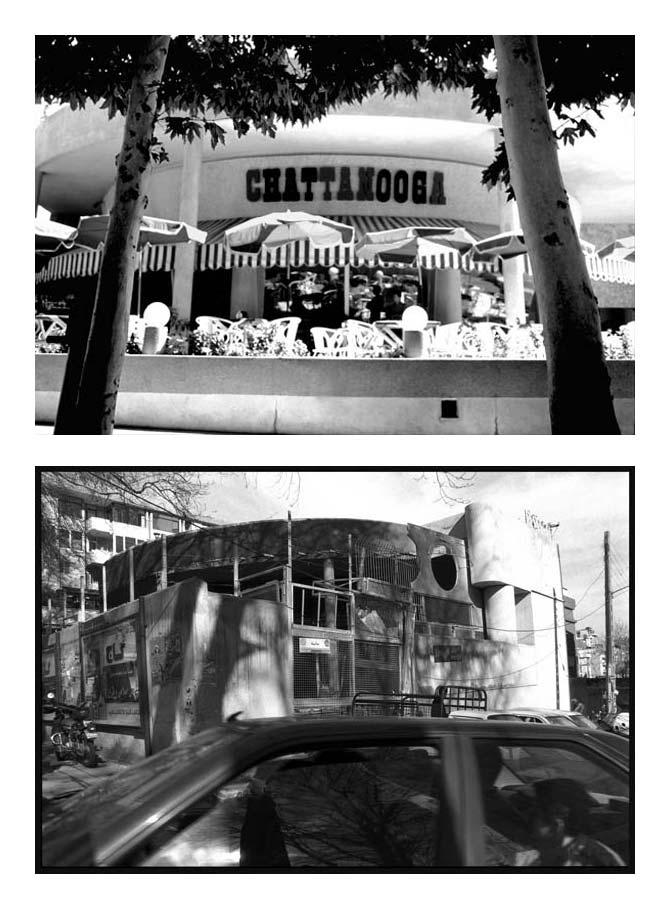 از مجموعه تجربه دوباره نگریستن . خیابان ولیعصر، رستوران چاتانوگا،  عکاسی آنالوگ . ۳۰×۲۰ سانتیمتر . ۱۳۸۴