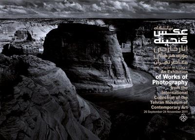 گذری بر تاریخ عکاسی در موزه هنرهای معاصر