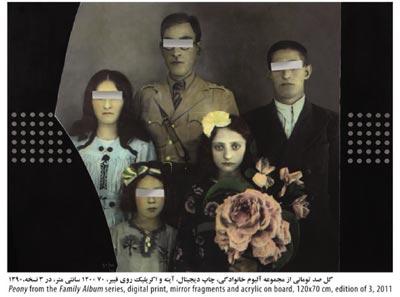 نمایشگاه سمیرا علیخانزاده در گالری اثر
