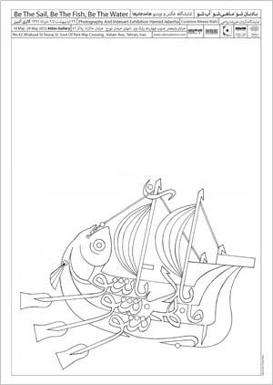نمایشگاه هامد جابرها در گالری آتبین