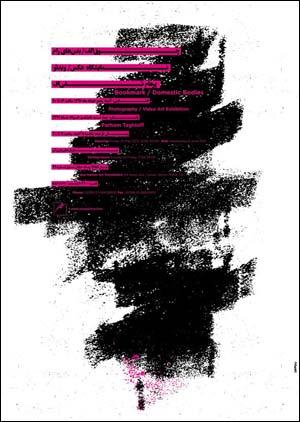 نمایشگاه پرهام تقی اف در گالری آن