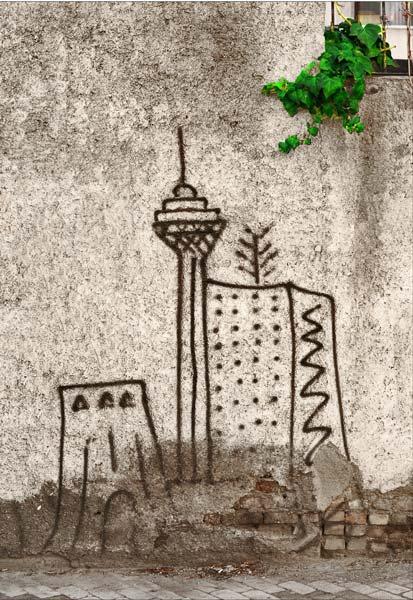 سهیل زند آذر – عکس ۸