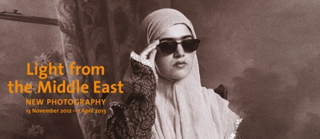 نمایشگاه عکس «نوری از خاورمیانه» در لندن