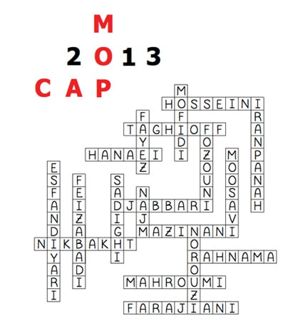 بهنام صدیقی در میان فینالیستهای MOP CAP