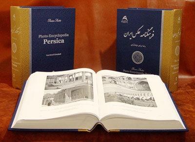 رونمایی از کتاب «فرهنگنامهی عکس ایران»