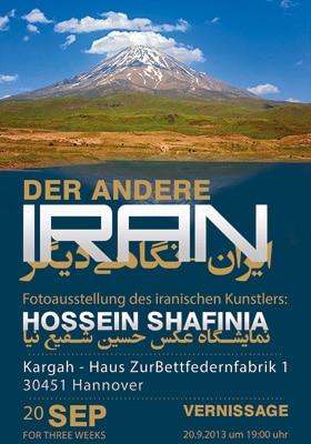 نمایشگاه عکس حسین شفیعنیا در هانوفر آلمان