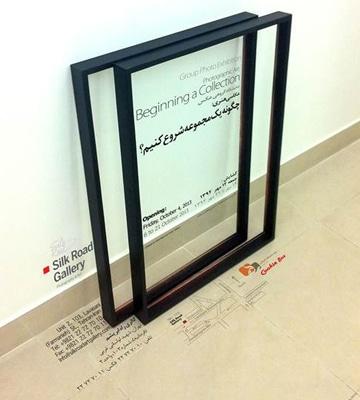 نمایشگاه «عکاسی هنری: چگونه یک مجموعه شروع کنیم؟» در گالری راه ابریشم
