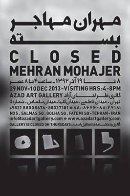 نمایشگاه عکس مهران مهاجر در گالری طراحان آزاد