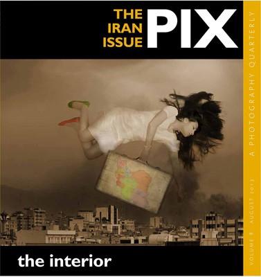 دانلود فایل PDF هشتمین شماره نشریه PIX