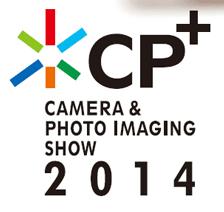 ارائه جدیدترین ابزار عکاسی در نمایشگاه +CP ژاپن