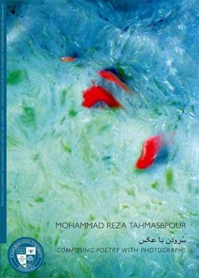 نمایشگاه عکس محمدرضا طهماسبپور در کالیفرنیا
