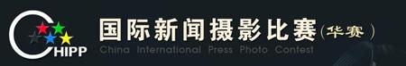 موفقیت عادل پازیار در دهمین مسابقه عکس CIPPC