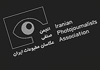پیام تسلیت انجمن صنفی عکاسان مطبوعاتی ایران