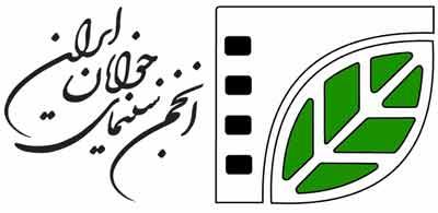 انتصاب «مدیر عکس» انجمن سینمای جوانان ایران