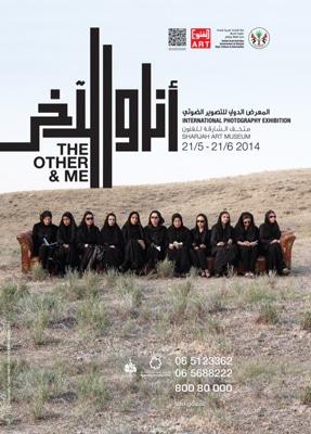 نمایش آثاری از چهار عکاس ایرانی در موزهٔ هنر شارجه