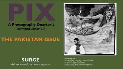 فراخوان ارسال عکس برای یازدهمین شماره فصلنامه PIX