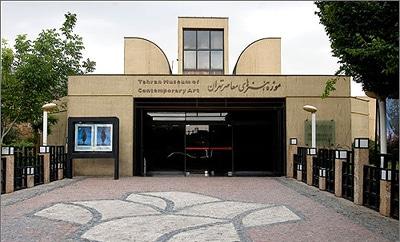 اعلام زمان و مکان برگزاری سیزدهمین دوسالانه عکس