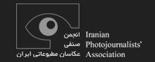 فراخوان برگزاری مجمع عمومی انجمن عکاسان مطبوعاتی
