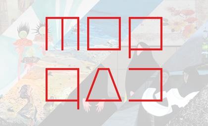 راهنمای شرکت در چهارمین جایزه تجسمی MOP CAP