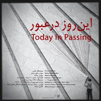 نمایشگاه عکسهای موبایلی «این روز در عبور» در قزوین