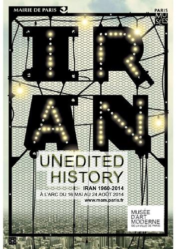 «تاریخ ویرایشنشده»؛ نمایش هنر معاصر ایران در پاریس