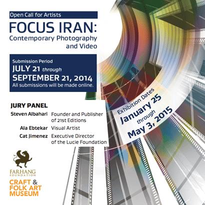 فراخوان شرکت در نمایشگاه «Focus Iran» در لسآنجلس