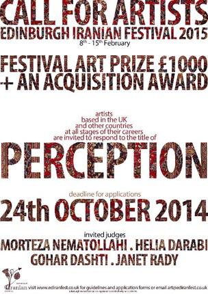 فراخوان نمایشگاه چهارمین جشنوارهٔ ایرانی ادینبورگ