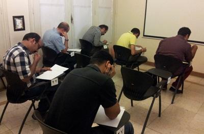 برگزاری چهارمین آزمون رسمی آموزشگاه عکاسی حرفهای