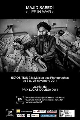 نمایشگاه «زندگی در جنگ» مجید سعیدی در پاریس