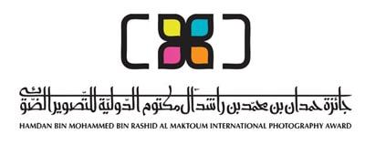 راهنمای شرکت در چهارمین مسابقهٔ عکسHIPA امارات