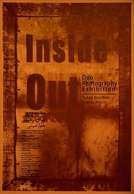 نمایشگاه گروهی عکس «پشت و رو» در گالری راه ابریشم